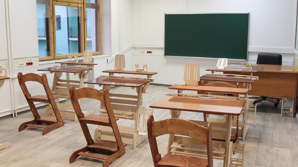 класс-для-занятий11