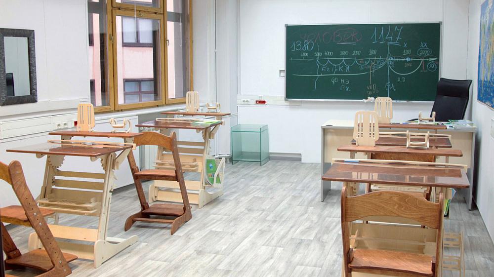класс-для-занятий13