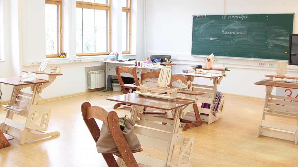 класс-для-занятий2
