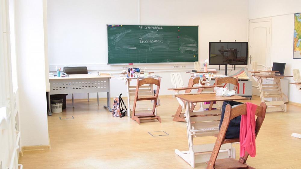 класс-для-занятий3